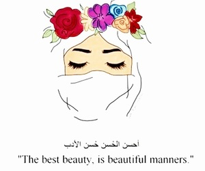 beauty, islam, and manners image