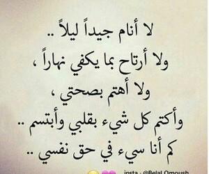 Image by ₪ زهہرة آلشـتآء ₪