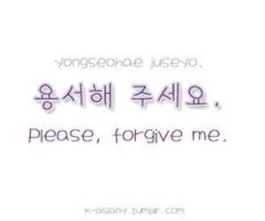 hangul and korea image