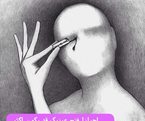 arabic, dz, and حُبْ image