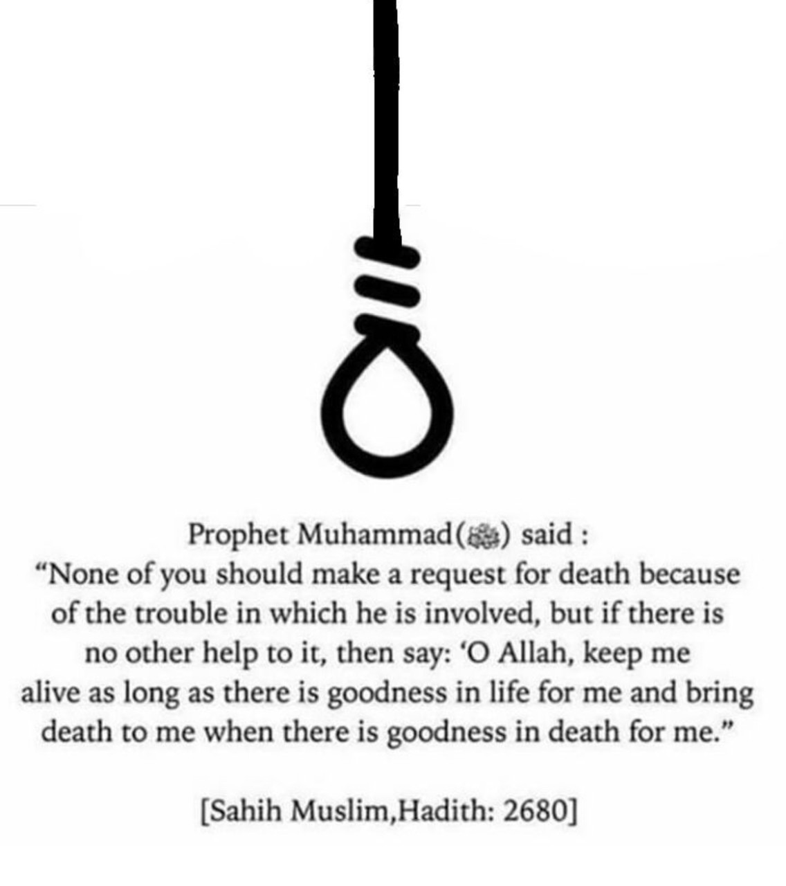 929 images about Islam on We Heart It | See more about islam
