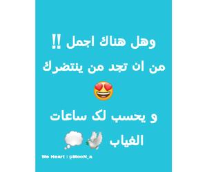شباب بنات حب, سناب انستا تحشيش, and العراق محادثات عربي image