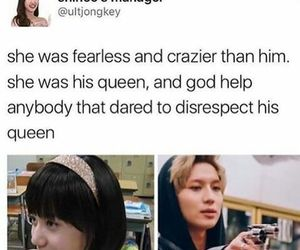 meme and Taemin image