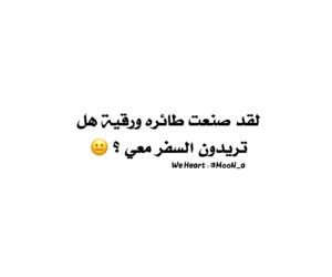 شباب بنات حب, تحشيش عربي عراقي, and العراق سفر اسلاميات image