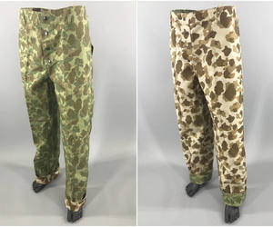 etsy, reversible camo, and camouflagepants image