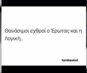 greek, logic, and quotes image