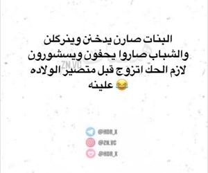 Image by ࿗ رمـزيـات ࿗