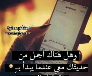 Image by ♡زهہرة آلشـتآء♡