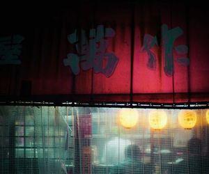 china, japan, and neon image