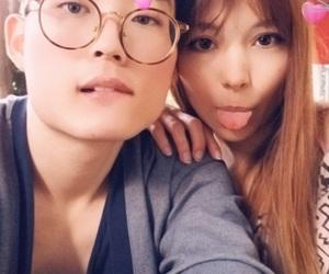 bae, korean, and cutecouple image