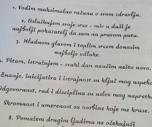 balkan, tekst, and pismo image