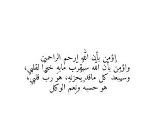 الله الاسلام صدقه اجر image