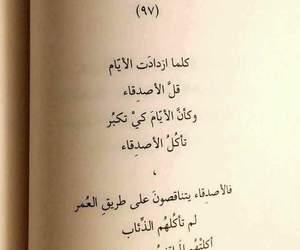Image by Hossam am Abu Elfetoh