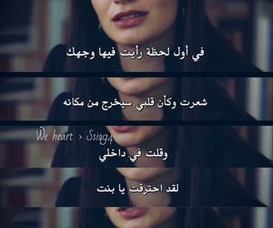 مسلسﻻت, تركي, and حتى الممات image