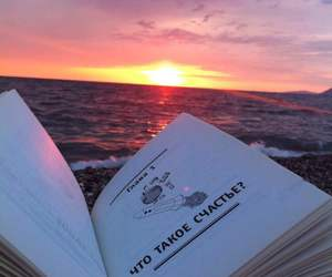 book and sunset image
