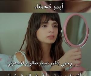 اقتباسات تركية, حزنً, and الطبقة المخملية image