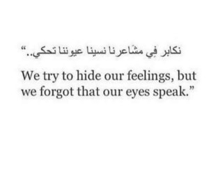84 images about Arabic Quotes on We Heart It | See more