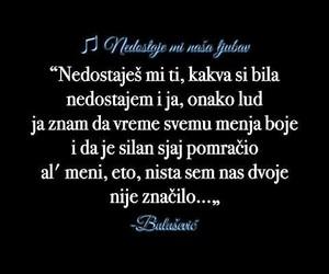 tekst, citat, and balašević image