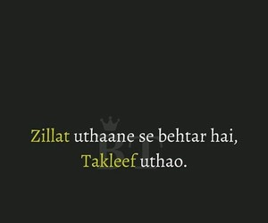 Irritating quotes in hindi