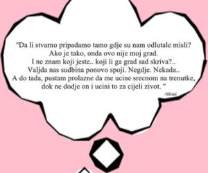citati and sudbina image