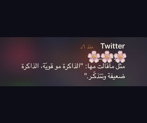 حُبْ, ﺭﻣﺰﻳﺎﺕ, and رمزيات_بنات image