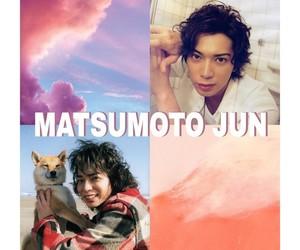 arashi, matsumoto jun, and 松本潤 image