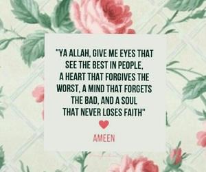allah, good, and islam image