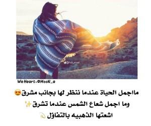 شباب بنات حب, عربي العراق عراقي, and تحشيش دراسة مدرسة image