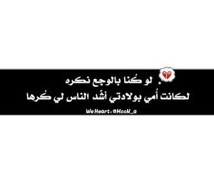 شباب بنات حب, عربي العراق عراقي, and تحشيش امي ام image