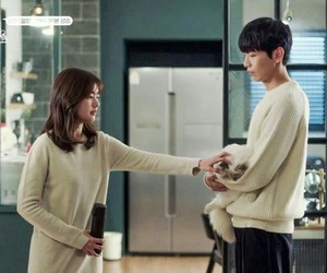 lee min ki, jung so min, and yoon ji ho image
