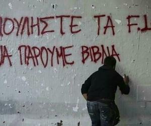 greek+ image