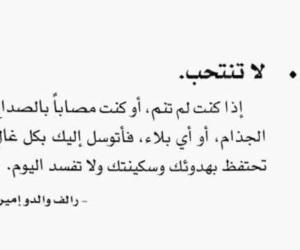 pic photo, @za_bby97, and رمزيات خواطر كلمات image