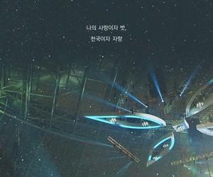 bts, kpop, and Lyrics image