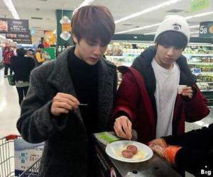 grocery, bts, and lq bts image