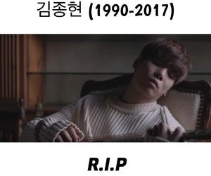 Jonghyun, kpop, and rip image