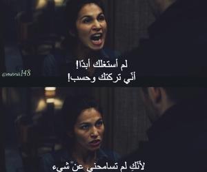 arabic, film, and movie image