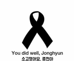 SHINee and Jonghyun image