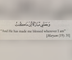 arabic, blessed, and islam image