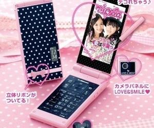 japan and kawaii image