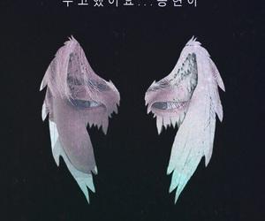 heartbreaking, Jonghyun, and angelsforever image