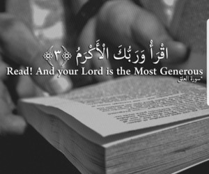 islamic and quotations image