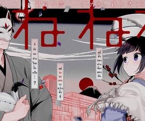 anime, kawaii, and make image