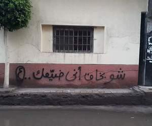 Image by ~`مريم ~`