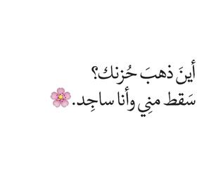 arabic, اقتباسً, and dz image