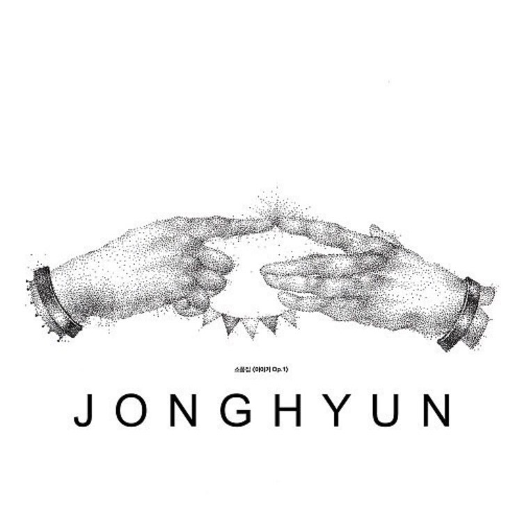 Image result for jonghyun story op 1 cover