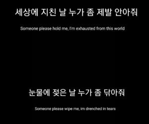 Jonghyun, korean, and quote image