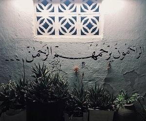 الله and اسﻻم image