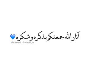 شباب بنات حب, تحشيش عربي عراقي, and جمعة اسلاميات العراق image