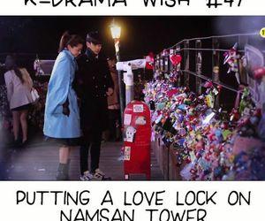47, drama, and Korean Drama image