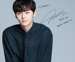 minhyun, cute, and wanna one image